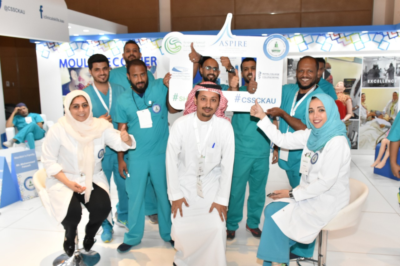 KAU-CSSC participate at Saudi Healthcare Simulation conference in Riyadh 2019