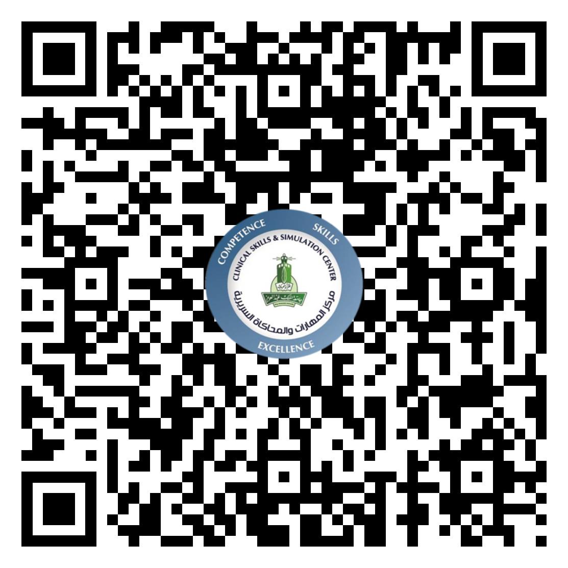 CSSC Utilization Form QR